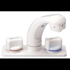 Elegance Mixer - Combination Faucet/Shower