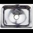 10215 of Scandvik Rectangular Sinks - 10215