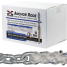 8-Strand Pre-Spliced Chain & Plaited Rope Anchor Rode