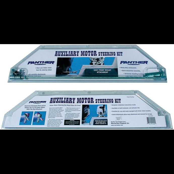 Auxiliary Motor Steering Kit