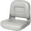 Low Back NaviStyle Boat Seat - Gray