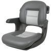 Elite Helm Seat - Low Back Style