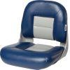 Low Back NaviStyle Boat Seat - Blue/Gray