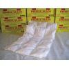 Discontinued: Imbiber Bead Blanket - Floating Oil Absorber