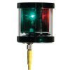 LED Tri-Color/Anchor/Strobe Light w/Photo-Diode