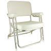 Classic Folding Deck Chair
