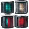 Model 2984 - Navigation Lights