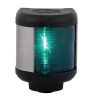 Aqua Signal Series 40 Navigation Light - Starboard, Black Housing