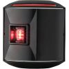Series 44 LED Navigation Light - Port, Black Housing