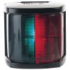 Hella 2984 Navigation Lights - Bi-Color, Black