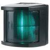 Hella 2984 Navigation Lights - Starboard, Black