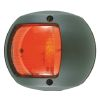 Perko Fig. 170 Navigation Light - Port, Black