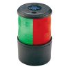 Fig. 200 European Style Navigation Light - Bi-Color, Base Mount
