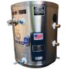 20 Gallon of Torrid MVS 20 IX Marine Water Heater