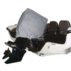 Discontinued: Outboard Motor Covers