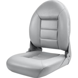 NAVISTYLE HIGH BACK SEAT GRAY